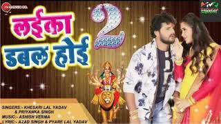Duara Jagrata Hoi-Full Adio Song-Khesari Lal & Priyanka Singh || New Bhojpuri Bhakti Dj Song 2018