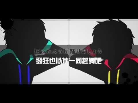 脳漿炸裂ガール/腦漿炸裂女孩_ver96猫_中文字幕
