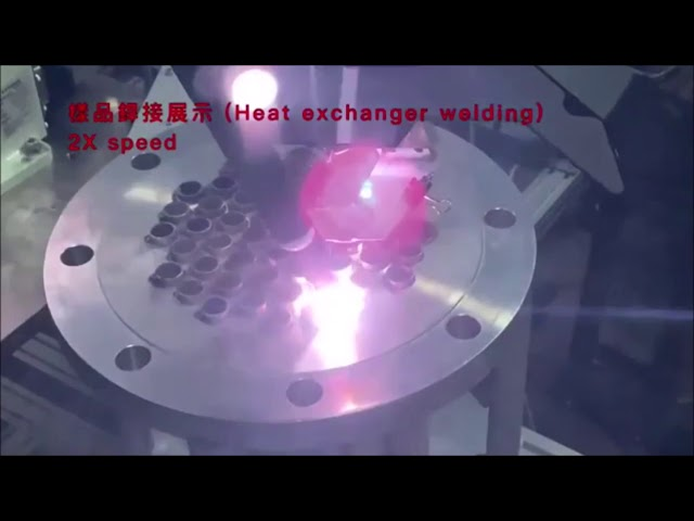 Heat Exchanger Automated Welding with QuellTech Laser Scanners