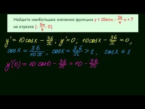 Задача 14 В15 № 26699 ЕГЭ 2015 по математике #9