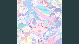 空に近い場所 - Sora ni Chikai Basyo