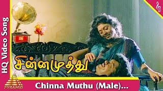 Chinna Muthu (Male)Song|Chinna Muthu Tamil Movie Songs|Radha Ravi|Sri Vaishnavi |Pyramid Music
