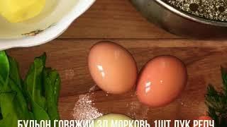 Рецепт Щи Зеленые
