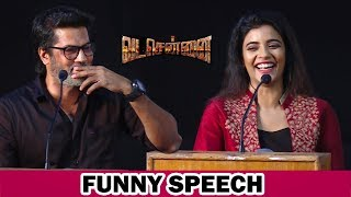 """Dhanushey Enna Love Pannitaru"""" Goindhammavaala Aishwarya Rajesh makes Fun of Dhanush!"""