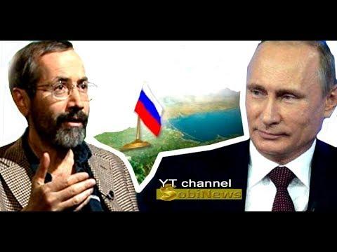 РАДЗИХОВСКИЙ: Путин и