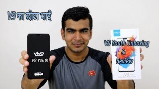 Vivo V9 Youth Unboxing & Full Review !! HINDI