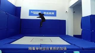 蹦床是自由式单板跳台空中技巧的最佳模拟辅助练习方式,转体动作在蹦床...