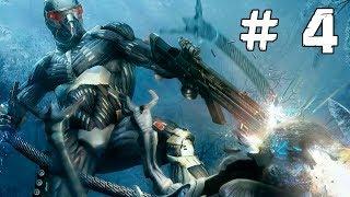 Прохождение игры Crysis ► # 4 (Финал)