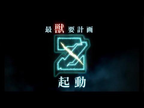 【ZW13 深海具足蟲】TAKARA TOMY 日版 組裝模型 機獸新世紀 洛伊德系列 ZOIDS 玩具【水貨碼頭】