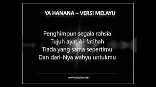 Ya Hanana Versi Melayu lirik