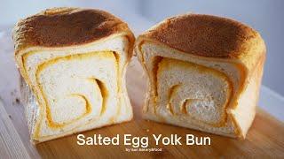Salted Egg Yolk Bun Recipe | สูตรขนมปังไส้ไข่เค็ม