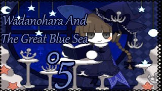 ORCA ASESINA!!! {Wadanohara And The Great Blue Sea °5} [Mr Charly Mikami]