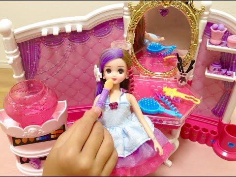 リカちゃん キラメイクつばさちゃん / Color Chang Licca-chan Doll Toy Make Up