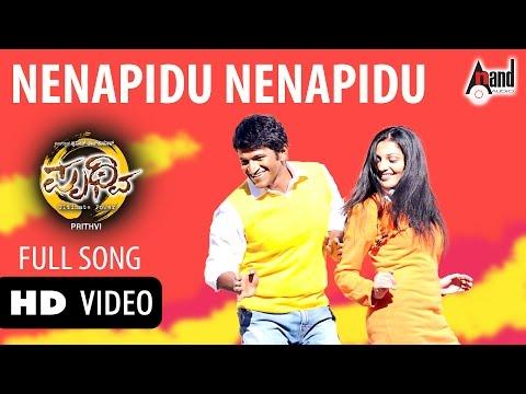 Prithvi Kannada Movie Songs | Nenapidu Nenapidu | Puneeth Rajkumar,Parvathi Menon | Sruthi Haasan