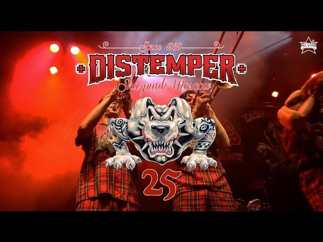 DISTEMPER 25 ЛЕТ - ALL STAR TV