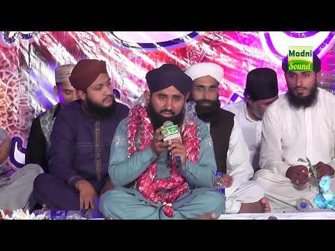 Tere Naam Tu Waraa Jan || Kaleem Attari || 11-May-2018