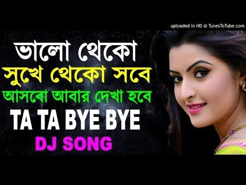 Tata Bye Bye Baul (Dance Mix) I MIx By DJ Jacky Music Production