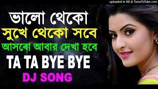 Tata Bye Bye Baul (Dance Mix) I MIx By DJ Moslem