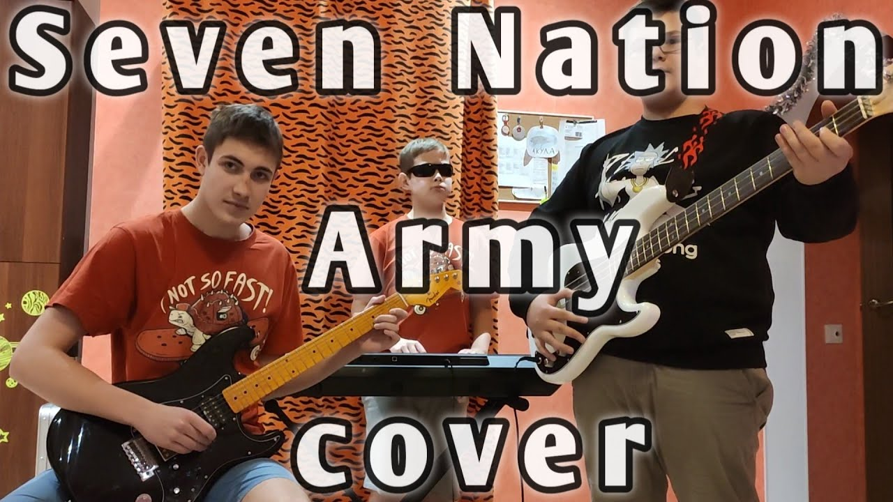 The White Stripes - Seven Nation Army кавер - YouTube