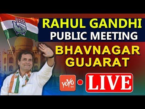 Rahul Gandhi LIVE - Bhavnagar   Congress Public Meeting in Gujarat   Election Campaign 2019  YOYOTV Mp3