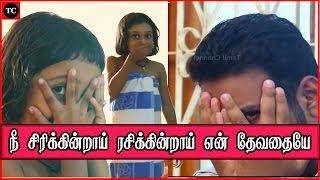 நீ சிரிக்கின்றாய் ரசிக்கின்றாய் என் தேவதையே | Devathaiye Tamil Music Album