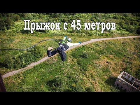 Прыжок в Рудне