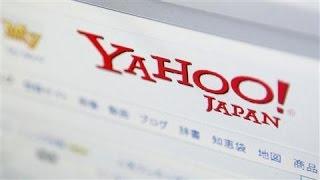 Why Yahoo Japan Is a Success screenshot 2