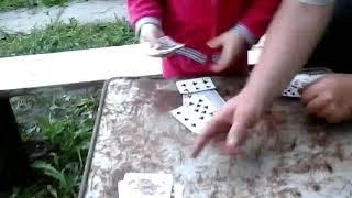 Азартные игры в карты.Преферанс.