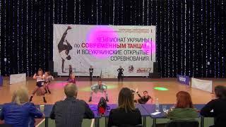 �������� ���� 10.02.18_пл.В и С_ч.2_ ЧЕМПИОНАТ  УКРАИНЫ и Всеукраинские соревнования по современным танцам ������