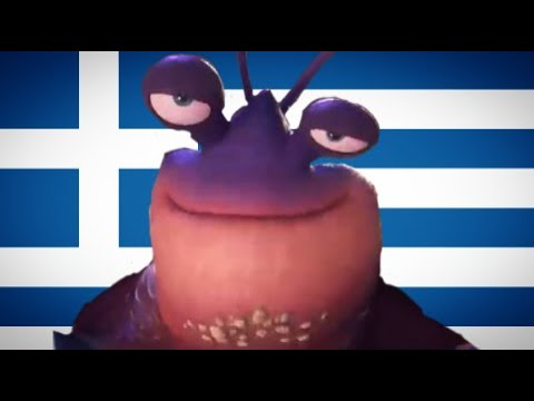 Download Moana/Vaiana - Shiny Greek Acapella Version (HQ)