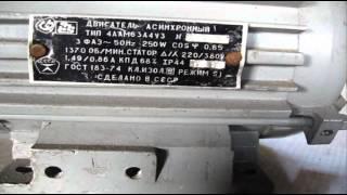 видео электродвигатели серии АИР