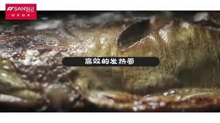 Shanshui 생선굽는기계 생선구이기계 바베큐 전기 …