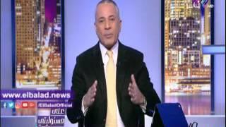 أحمد موسى: هناك شخصيات تدعي الوطنية ولكنها باعت مصر بالمال ..فيديو