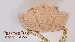 Сумка «Ракушка» крючком 🐚 Seashell Bag crochet pattern