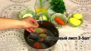 Уха( рецепт в описании)
