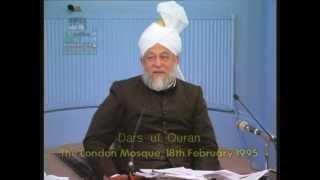 Dars -Ul- Qur'an