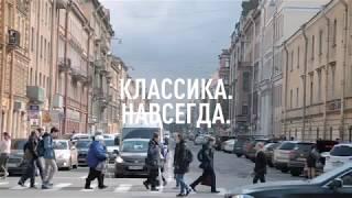Reebok Classic Tour «Классика.Навсегда» в Санкт-Петербурге, 28.04.2018, IC3PEAK x КАСТА