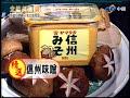 【全能美食秀】港式咖哩鍋vs螃蟹石狩鍋(洪其德、阿龐、林曉慧、陳思璇、和家馨) 第83…
