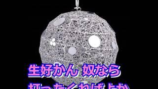 1991年発売!長渕剛さんの13枚ねのAlbum、japanより、「気張いやんせ」...