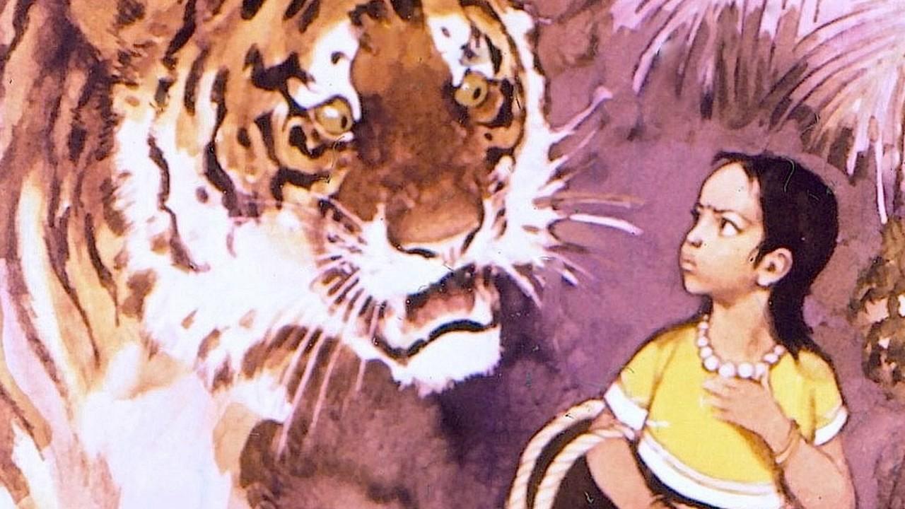 Индийская народная сказка Девочка и тигр