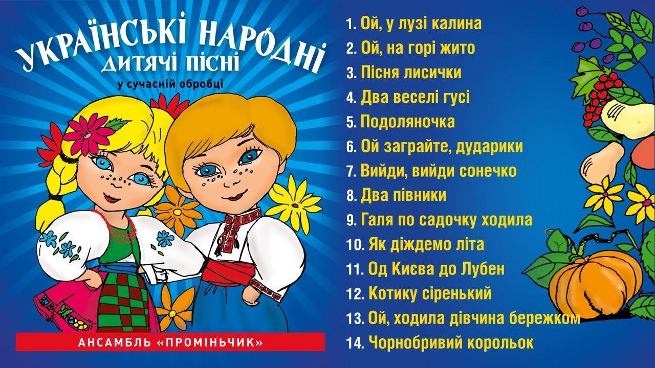 Ukraine Gu