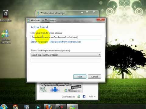 How To Login Msn