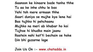 TERA FITOOR Full Song Lyrics Movie – Genius | Arijit Singh
