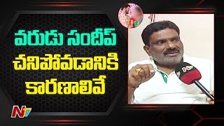 Reasons Behind Techie Sandeep Self Immolation | Sandeep Father Face To Face || NTV