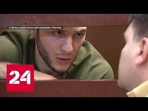 Чем закончились глупые розыгрыши о коронавирусе - Россия 24