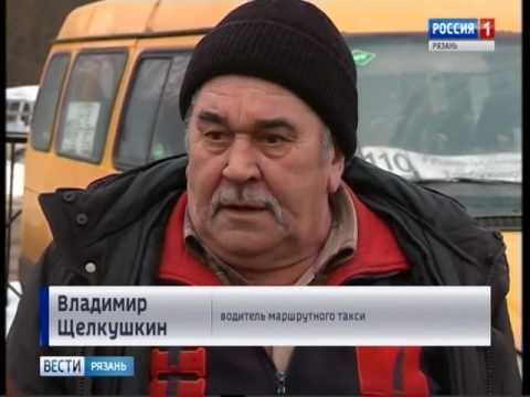 Вести-Рязань. Эфир от 03.02.2017 (11:40)