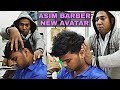 Relaxing Head and body massage by Indian barber | Neck cracking | ASMR