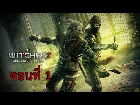 The Witcher 2 Assassins Of Kings Full Movie All Cutscenes Cinematic Enhanced Edition