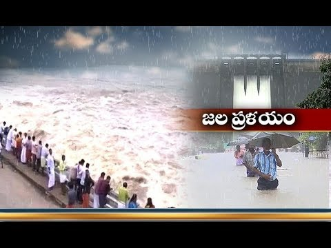 Kerala rains | Death toll climbs to 29