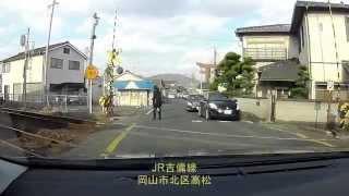岡山県道241号長野高松線、高松最上稲荷、R180-奥の院 車載動画